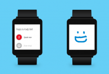 Photo of You Can Now Skype From Your Android Wear Smartwatch
