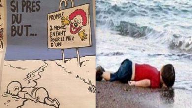 Photo of Charlie Hebdo Criticized for Dead Syrian Toddler's Cartoon