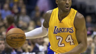 Photo of Kobe Bryant's 2008 MVP Jersey to Go on Display at Smithsonian Museum