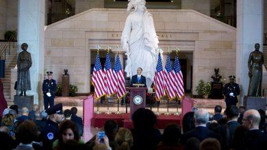 Photo of President Obama Celebrates 150th Anniversary of the 13th Amendment