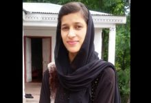 Photo of Pakistani Woman Dies after Being Set on Fire for Rejecting Marriage Proposal