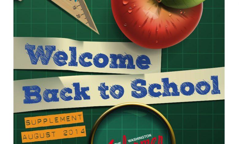 2014 Back-to-School Supplement