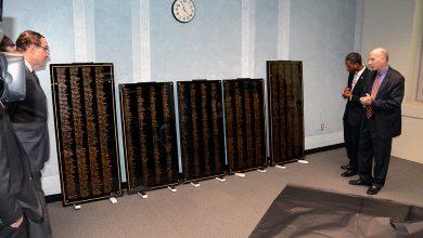Photo of Veterans Memorial Resurrected to Honor D.C. Employees
