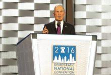 Michael Bloomberg speaks during the DNCC in Philadelphia on Wednesday, July 27.