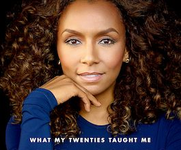 Photo of BOOK REVIEW: 'Surpassing Certainty' by Janet Mock