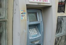 Photo of Overdraft Fees: A $14B Drain on America's Working Poor