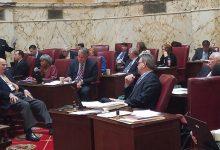 Photo of Medical Marijuana Heads Agenda on Last Day of Maryland General Assembly