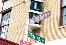 Photo of 60th Anniversary of Ben's Chili Bowl (Photos by  Mark Mahoney)