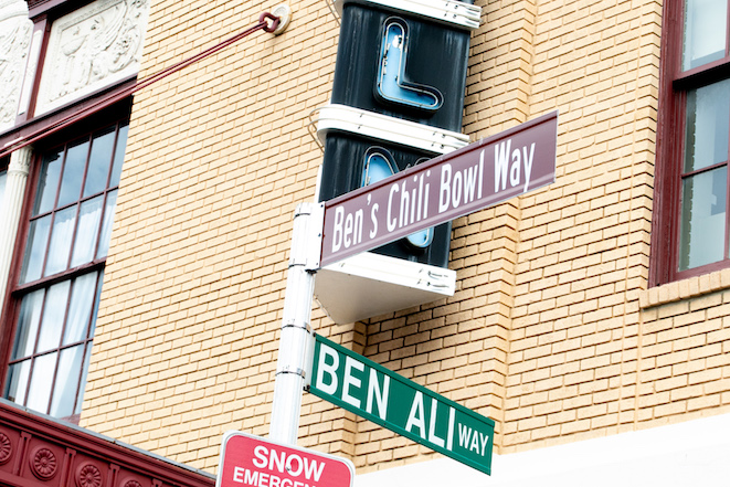 Photo of 60th Anniversary of Ben's Chili Bowl (Photos by  Mark Mahoney)