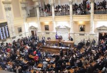 The Maryland House of Delegates convenes at the State House in Annapolis for the first day of the 2019 General Assembly on Jan. 9. (Brigette White/The Washington Informer)