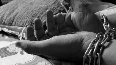 Photo of Bahamas Launches Human-Trafficking Hotline