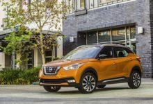 Photo of 2019 Nissan Kicks a Stylish, Hip Bargain