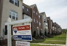 Photo of More Than Wedding Bells and Babies, Baltimoreans See Homeownership as Sign of Success
