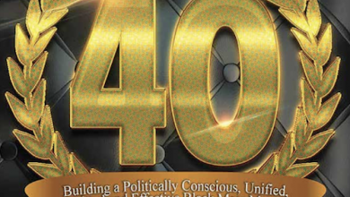 Photo of National Black United Front Celebrates 40th Anniversary