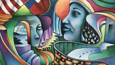 Réflexion d'une femme by Haitian diaspora artist Michael Brudent (1997)