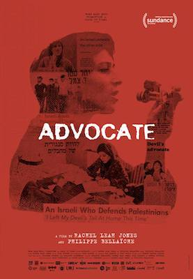 """Advocate"" is one of the films to be screened at the upcoming March on Washington Film Festival, beginning Sept. 22."