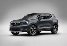 Photo of 2019 Volvo XC40 FWD a Bargain