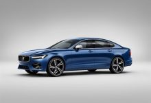 Photo of 2020 Volvo S90 AWD R-Design Luxurious but Sporty