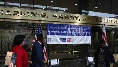 Photo of D.C. Renames One Judiciary Square Building in Honor of Marion Barry