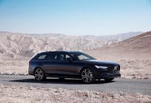 Photo of 2021 Volvo V90 Gets Even Better With T6 AWD Inscription