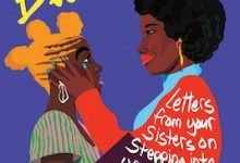 Photo of BOOK REVIEW: 'Dear Black Girl: Letters from Your Sisters on Stepping Into Your Power' by Tamara Winfrey Harris