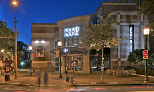 Round House Theatre will soon open its doors. (Courtesy of roundhousetheatre.org)