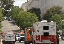 Authorities investigate a suspicious vehicle near the U.S. Capitol on Aug. 19.